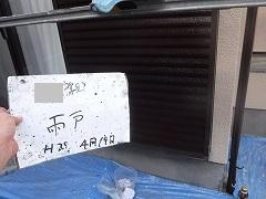 H28.9月川越市S様邸付帯塗装雨戸
