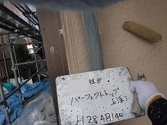 H28.9月川越市S様邸外壁塗装上塗り