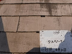 H28.9月川越市S様邸屋根塗装タスペーサー
