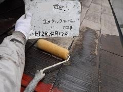 H28.9月川越市S様邸屋根塗装下塗り①