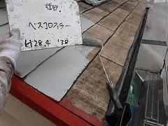 H28.9月川越市S様邸屋根塗装下塗り③