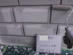 H29.1月 鶴ヶ島市O様邸外壁塗装中塗り.jpg