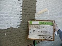 H29.1月川越市Y様邸外壁塗装下塗り②.jpg