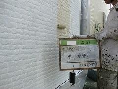H29.1月川越市Y様邸外壁塗装中塗り