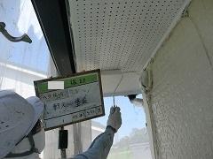 H29.1月川越市Y様邸外壁塗装付帯塗装軒天塗装.jpg
