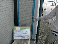 H29.1月Y様邸外壁塗装シーリングプライマー