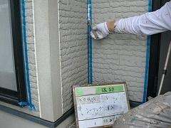 H29.1月Y様邸外壁塗装シーリング注入