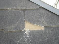 H29.1月Y様邸外壁塗装施工前屋根欠け