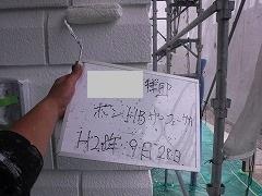 H29.1月 鶴ヶ島市O様邸外壁塗装下塗り②.jpg
