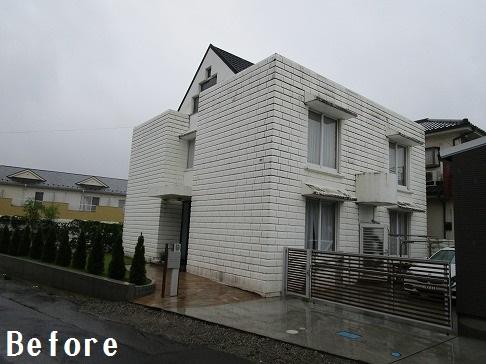 H29.1月 鶴ヶ島市O様邸外壁塗装施工前.jpg
