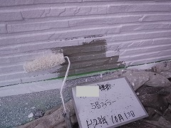 H29.2月さいたま市W様邸外壁塗装下塗り②.jpg