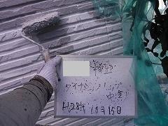 H29.2月さいたま市W様邸外壁塗装中塗り②.jpg