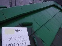 H29.2月さいたま市W様邸屋根塗装中塗り.jpg