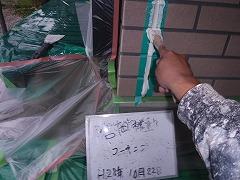 H29.2月東松山市吉岡様邸外壁塗装シーリング打ち替え・注入