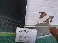 H29.2月東松山市吉岡様邸外壁塗装下塗り②