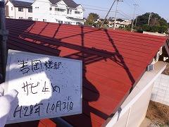 H29.2月東松山市吉岡様邸外壁塗装物置屋根塗装下塗り