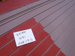 H29.2月東松山市吉岡様邸外壁塗装物置屋根塗装中塗り