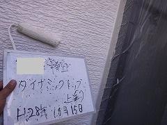 H29.2月さいたま市W様邸外壁塗装上塗り①.jpg