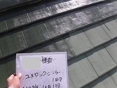 H29.2月さいたま市W様邸屋根塗装下塗り①.jpg