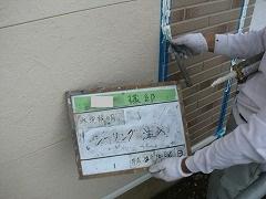H29.2月幸手市N様邸外壁塗装・屋根塗装シーリング打ち替え・注入.jpg