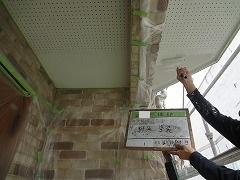 H29.2月幸手市N様邸外壁塗装・屋根塗装付帯塗装軒天.jpg