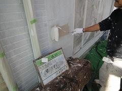 H29.2月幸手市N様邸外壁塗装下塗り②.jpg