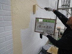 H29.2月幸手市N様邸外壁塗装中塗り①.jpg