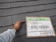 H29.2月幸手市N様邸屋根塗装タスペーサー.jpg