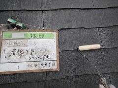 H29.2月幸手市N様邸屋根塗装下塗り②.jpg