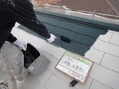 H29.2月幸手市N様邸屋根塗装中塗り.jpg