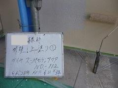 H29.3月戸田市A様邸外壁塗装上塗り①
