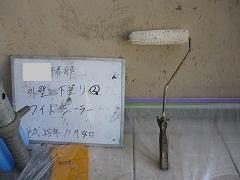 H29.3月戸田市A様邸外壁塗装下塗り②