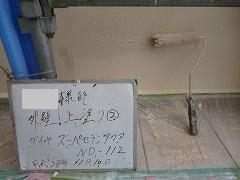 H29.3月戸田市A様邸外壁塗装上塗り②.jpg