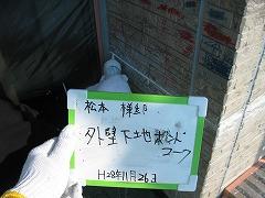 H29.4月北本市松本様邸外壁塗装下地調整.jpg