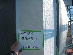 H29.4月北本市松本様邸外壁塗装中塗り.jpg