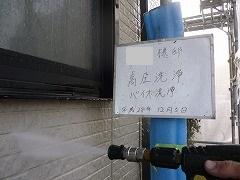 H29.4月坂戸市O様邸外壁・屋根塗装高圧洗浄外壁
