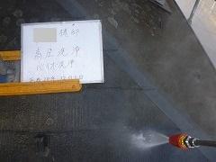 H29.4月坂戸市O様邸外壁・屋根塗装高圧洗浄屋根