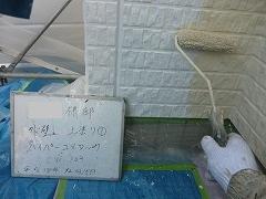 H29.4月坂戸市O様邸外壁塗装上塗り①