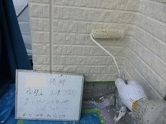 H29.4月坂戸市O様邸外壁塗装上塗り②.jpg