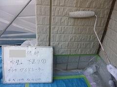 H29.4月坂戸市O様邸外壁塗装下塗り①