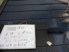 H29.4月坂戸市O様邸屋根塗装上塗り①.jpg