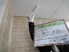 H29.4月草加市守岡様邸外壁・屋根塗装付帯塗装軒天.jpg