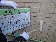 H29.4月草加市守岡様邸外壁・屋根塗装外壁クリヤー塗装①.jpg