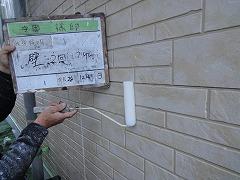 H29.4月草加市守岡様邸外壁・屋根塗装外壁クリヤー塗装②.jpg