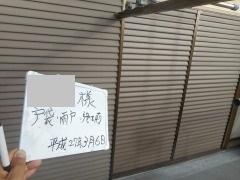 h27.5月東松山市Y様雨戸施工前.jpg