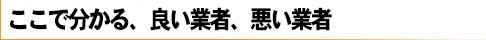 img_caption_bousui1.jpg