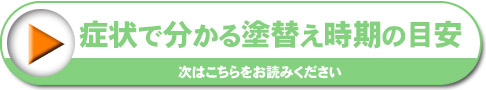 img_meyasu_off.jpg