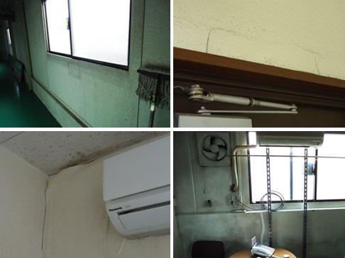 新座市、工場外壁塗装、内部雨漏り部分