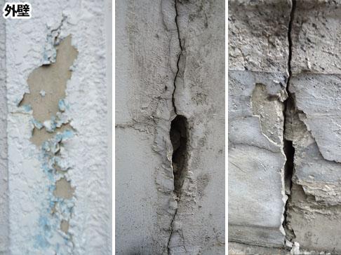 新座市の工場雨漏り事例、外壁の状態