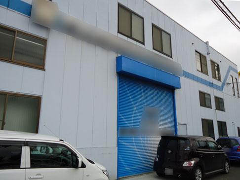 埼玉県新座市工場外壁塗装、折半屋根塗装施工前